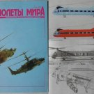 Russian Heavylift Twin-Screw Helicopter Jak-24