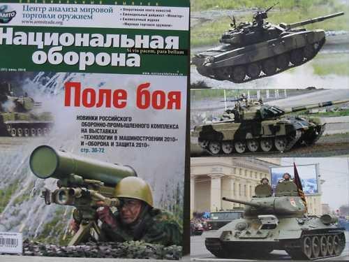 "URALVAGONZAVOD: from T-34 to ""Terminator"""