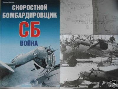 Russian/Soviet WW2 High-Speed Bomber Aircraft SB P.3