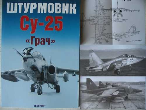 "Russian Ground Attack Plane Su-25 ""Grach"". AIRCRAFT"