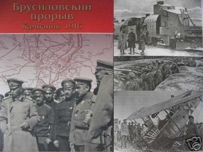 Brusilov's Break-Through (Campaign of 1916) - WWI