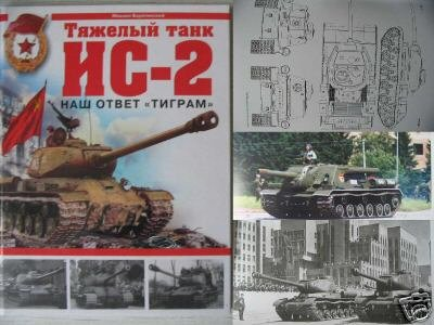 Soviet Heavy Tank IS-2 - Our Responce to TIGERS (WWII)
