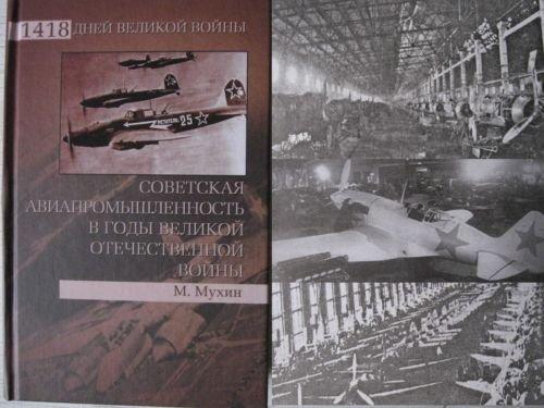 NEW! Soviet WW2 Aircraft Building Industry