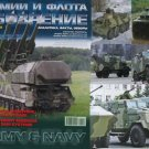 Russian Wheeled Armored Vehicles and other Articles