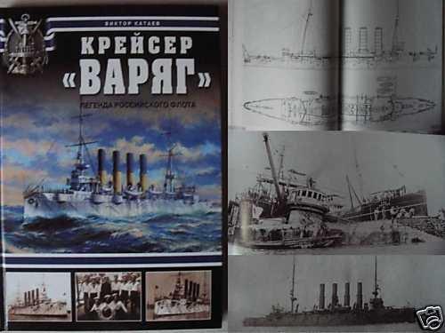 Russian Navy Cruiser VARIAG