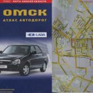 OMSK. Atlas for Drivers MAP RUSSIA