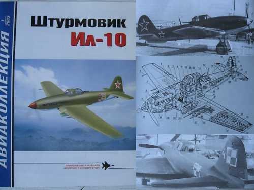 Soviet Post-WW2 Ground Attack Aircraft Il-10 P.2