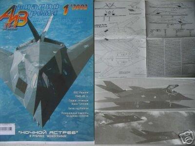 US Lockheed-Martin F-117A Nighthawk