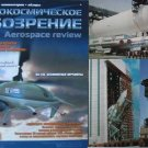 Russian Korolev Rocket/Space Corporation Energia P.2