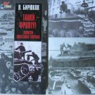 The Soviet WW2 Armoured Forces Deputy Chief Notes -TANK