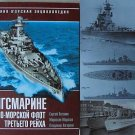 German WW2 Navy (Kriegsmarine). Encyclopedia.