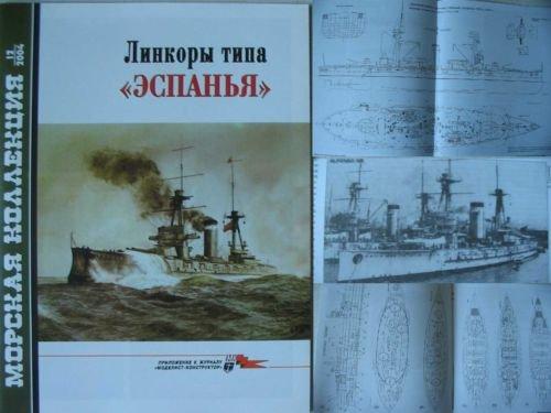 Spanish Navy ESPA�A Class Battleships