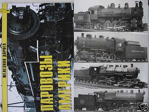 US Steam Locomotives (RAILWAY - TRAIN)