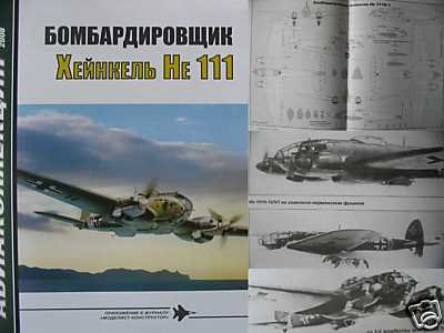 German WW2 Bomber Aircraft Henkel He 111