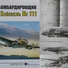German WW2 Bomber Aircraft Henkel He 111