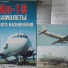 Russian Special Destination Aircrafts Il-18