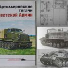 Russian/Soviet Artillery Prime Movers P.2