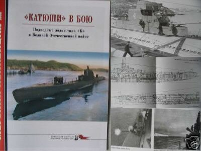 "Russian Navy KATYSHAS in action. ""K"" Submarines in  WW2"