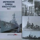 The US Navy  FLETCHER Class Destroyers P.1