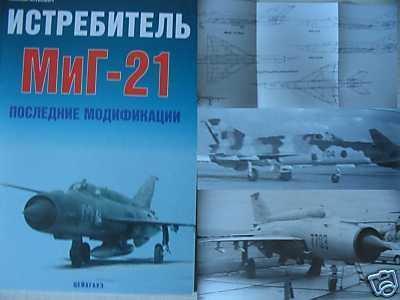 Russian Combat Jet Fighter MiG-21 P.2 ( AIRCRAFT )