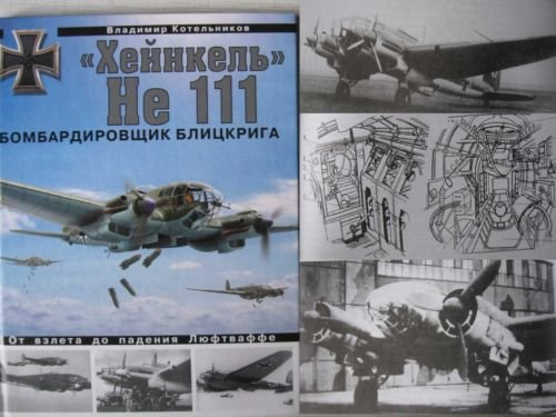 NEW! German  WW2 Bomber Aircraft Heinkel He 111