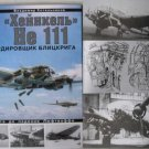 NEW! German  WW2 Bomber Aircraft Heinkel He 111