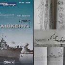 Russian/Soviet Navy WW2 Leader TASHKENT