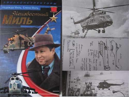 NEW!!! Unknown Mikhail Mil:Soviet Helicopter Designer