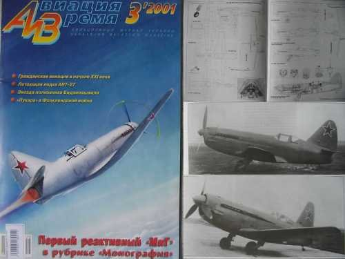 The First Soviet Jet MiG Aircraft and Other Articles