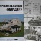"German WW2 Panzerjaeger ""Marder"""