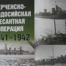 Kerch - Feodosia Landing Operation (1941 - 1942) - WW2
