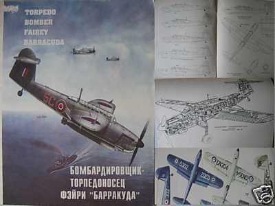 Torpedo Bomber Fairey BARRACUDA. AIRCRAFT