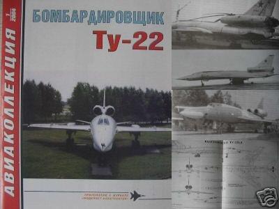 Russian Bomber Aircraft Tu-22