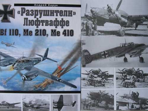 German WW2 Fighters Aircraft Bf 110, Me 210, Me 410