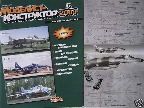 """French Deck-Born Fighter """"Dassault �tendard IVM"""" P.2"""