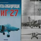 Fighter - Bomber MiG-27 (Russia - Aircraft)