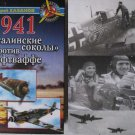1941: Stalin's Faclons aganist LUFTWAFFE - WW2