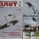 First Presentation of Russian Jet T-50/ other Articles