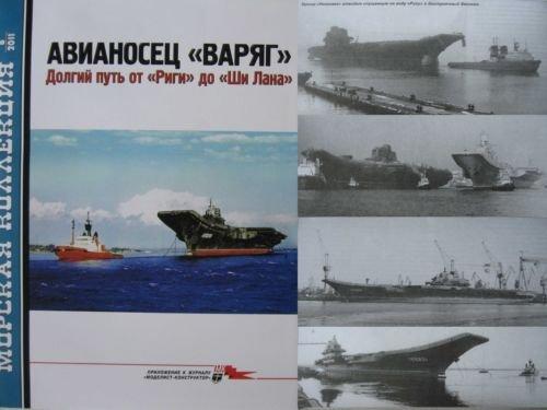 Russian Navy Aircraft-Cruiser VARIAG