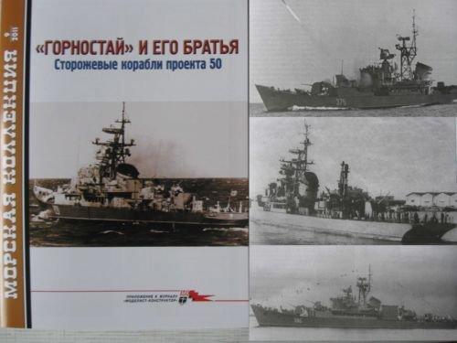 Projet 50 GORNOSTAY Soviet Navy Escort Ships