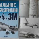Russian Long-Range Bombers M-4 and 3M (Aircraft)