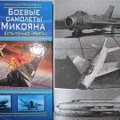 Russian Military  Mikoyan  Aircrafts (MiG Planes)