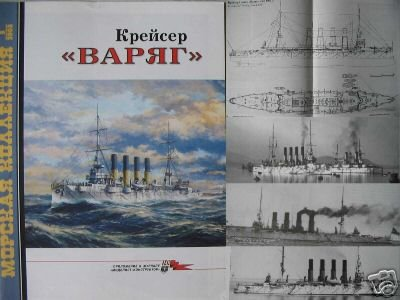 Russian Cruiser VARIAG ( NAVY - BOOK )
