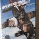 Gary Powers: Iterrupted Flight DVD 104 min - USA, USSR,