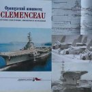 French Navy  Aircraft - Carrier CLEMENCEAU