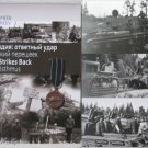 Finland Strikes Back: Karelian Isthmus. Summer 1941 WW2 Photoalbum UNIQUE PHOTOS