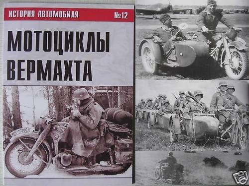 German WW2 Army Motocycles P.2