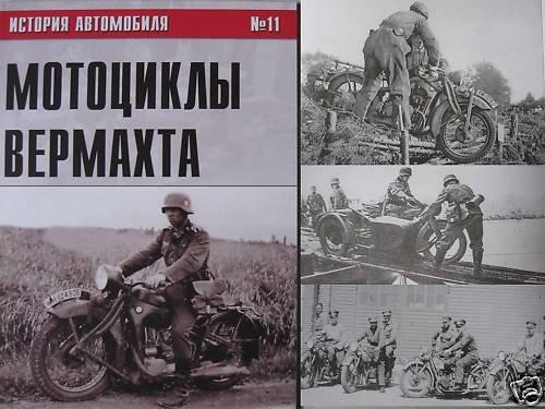 German WW2 Army Motocycles P.1