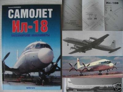 Russian Passenger Liner Il-18 (Aircraft)