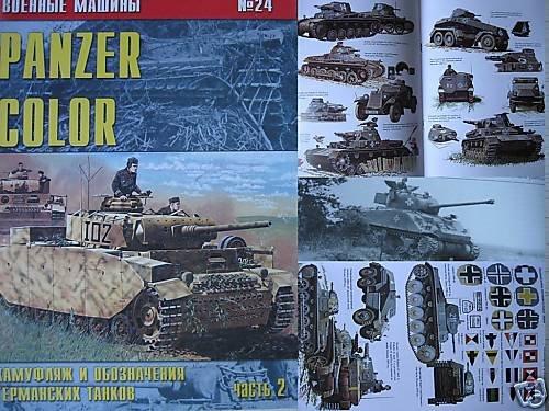 PANZER COLOR. German WW2 Tanks Camouflage P. 2